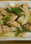 粕床鶏のネギポン酢