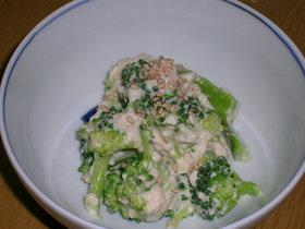 ブロッコリー白和え風サラダ