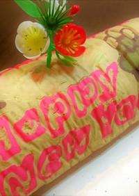 HMで♪【お正月★デコロールケーキ】