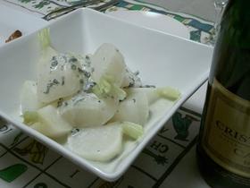 白い野菜の温サラダ。ゴルゴンゾーラの風味