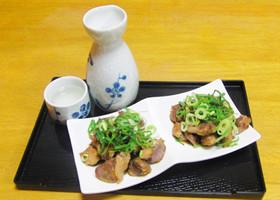 ☆日本酒がすすむ☆砂ずりの生姜ポン酢