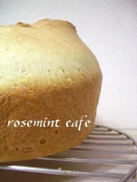 生クリームdeクリーミィー食パン