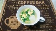 簡単美味!ダイエット!蕪と春雨の卵スープの写真