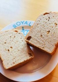 HB スニッカーズでキャラメル食パン♪