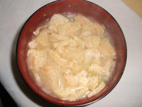 フワフワお味噌汁