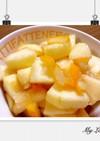 簡単♡りんごと柚子の蜂蜜漬け♡