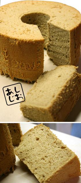 カプチーノ風♪コーヒーシフォンケーキ