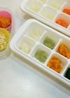 離乳食初期 美味しい10種の野菜ペースト