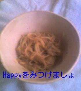 アレルギー娘のクリーミーレバー麺(ビーフン)