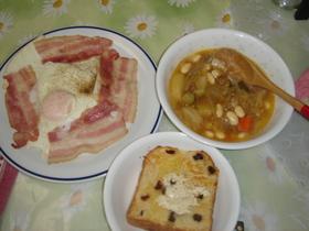 ルクで★栄養たっぷり★お豆と野菜のスープ