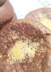 Wチョコ平焼きパン