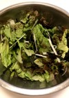 【ボウルで簡単サラダ】チョレギサラダ