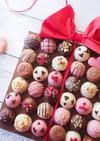 バレンタイン♡トリュフみたいなクッキー♡