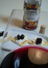 赤ワインに合う黒豆