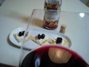 赤ワインに合う黒豆の写真