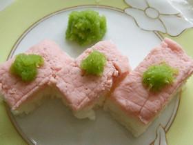 「おさかなのソーセージ」の押し寿司♪