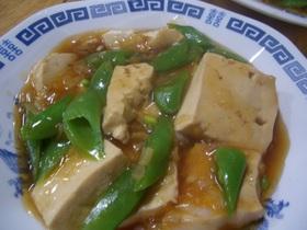 アツアツ豆腐 中華風