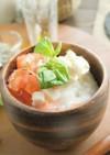 イタリアと日本のコラボ!洋風美人粥