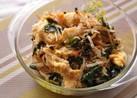 わかめともやしと卵の中華風サラダ