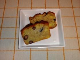 黒豆・おからのパウンドケーキ