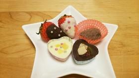 バレンタインチョコ 簡単 5種類 レンジ