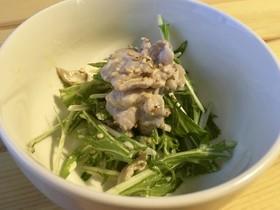 豚しゃぶと水菜のマヨポン酢サラダ!