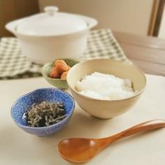 生米から作る、基本の「お粥」