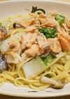 鮭と白菜ときのこのクリームパスタ