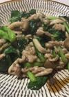 簡単おいしい!!小松菜と豚肉のとろみ炒め