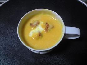 固形ブイヨンで~カボチャのスープ