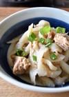 缶詰めで一品♪切干大根とツナの煮物