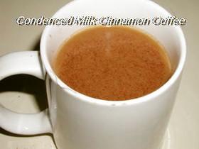 コンデンスミルクシナモンコーヒー
