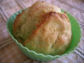 アレルギー対応☆カップケーキ(野菜入り)