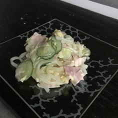 母の味☆春雨サラダ