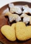 HM+サラダ油+きな粉【型抜きクッキー】