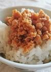 ご飯に合う☆肉味噌。