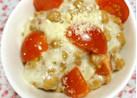トマトと粉チで☆洋風納豆☆