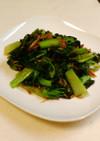 ター菜の干し小海老炒め