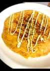 キムチチーズの洋風お好み焼き