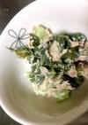 セロリの葉っぱでサラダ
