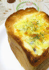 【簡単】食パン一斤まるごとグラタン♪