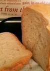 ふんわりもっちもち!HBでプレーン食パン