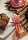 【バレンタインレシピ】クッキーブラウニー