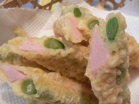 魚肉ソーセージの2色天ぷら@