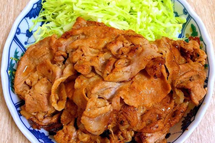 ロース レシピ 肩 豚