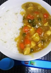 離乳食完了期☆鶏ささみ野菜カレー