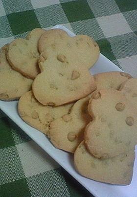 キャラメルチョコチップ★クッキー