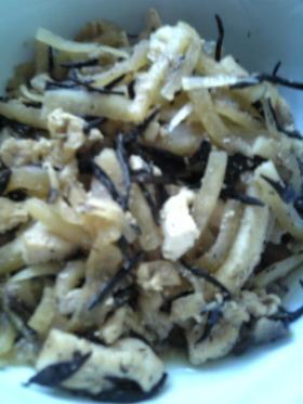 ひじきと大根の炒め煮