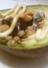 蒸し大豆 アボカドボート(アマニ油マヨ)