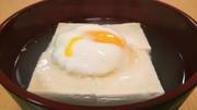 【電子レンジ】温玉湯豆腐の写真